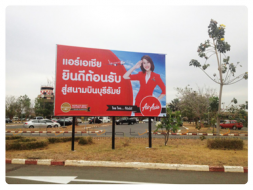 NEW BILLBOARD AIR ASIA @BURIRAM AIRPORT