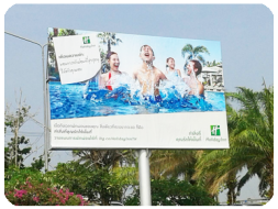 *NEW* Billboard HolidayInn @Krabi Airport