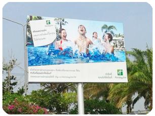 *NEW* Billboard HolidayInn @Krabi Airport