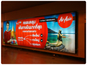 Light Box AIR ASIA @Khonkaen Airport
